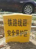 安全保護區A型標樁 B型標誌樁生產廠家