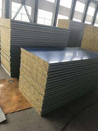 彩钢岩棉夹芯板 彩钢夹芯板价格 江苏彩钢夹芯板厂家