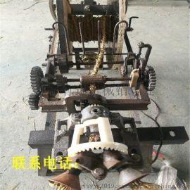 绞草绳子机 自动编草绳机 纺草绳机