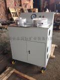 供應ZLφ260/200盤式真空過濾機 固液分離小型雙盤真空過濾機