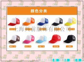 网眼透气棒球帽,旅游帽,广告帽