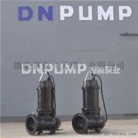 不锈钢耐腐蚀污水潜水泵