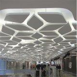 商场白色吸音吊顶 玻纤吸音板垂片 岩棉复合吸音板