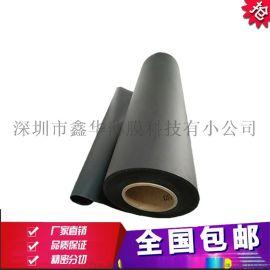 PC薄膜  黑色防火PC  透明防火PC薄膜