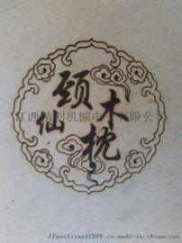 桃木梳压标机 桃木枕商标烙印机 桃木产品压字机