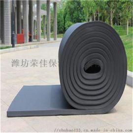 橡塑管铝箔贴面阻燃橡塑保温板价格
