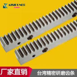 深圳齿条直线导轨 数控开料机专用3模齿条