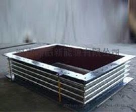 矩形金属补偿器/矩形膨胀节