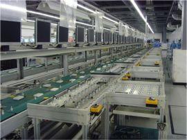装配生产线厂家用心做每一个产品-深圳东昌自动化