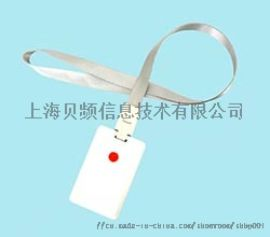 RFID有源电子标签