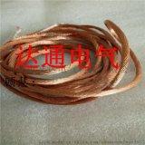 广东高压软铜接地线pvc透明护套软铜线