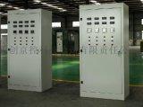 自动化电气控制系统,自动控制柜,变频控制柜