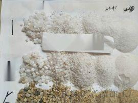 北京石英砂10-20目 永顺喷砂用石英砂多少钱