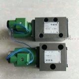 電磁換向閥22D-25