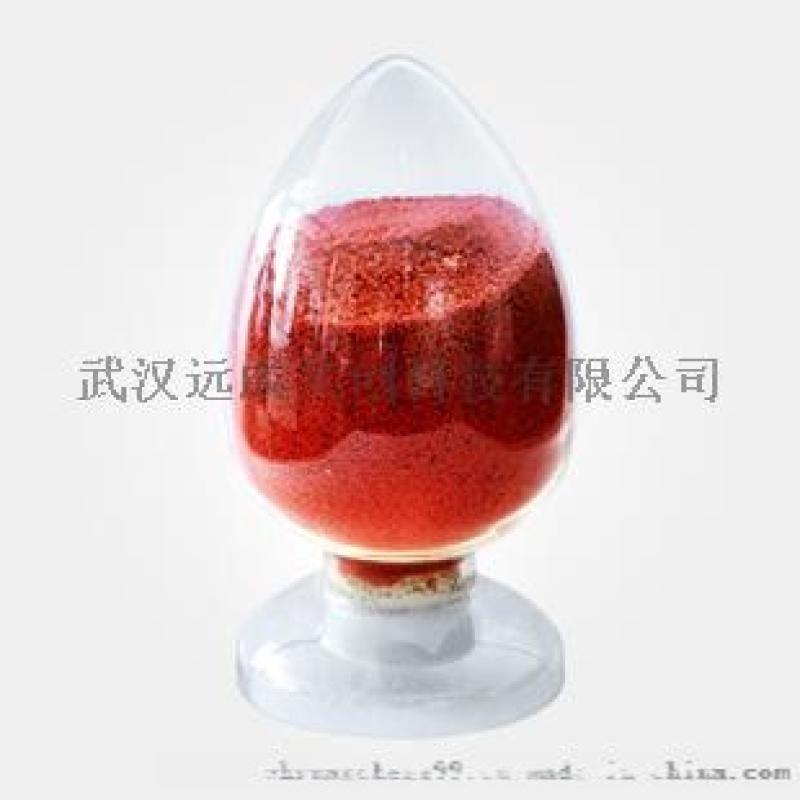 食品级赤藓红生产厂家568-63-8