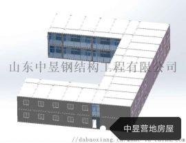 拼接式集装箱房,优质箱式板房厂家-山东中昱钢结构