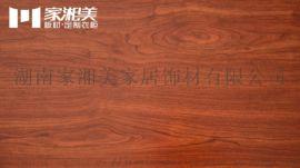 湖南生态板品牌家湘美什么是生态板