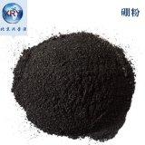 碳化硼粉,硬质合金行业专用粉