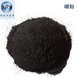 碳化硼粉,硬质合金行业  粉