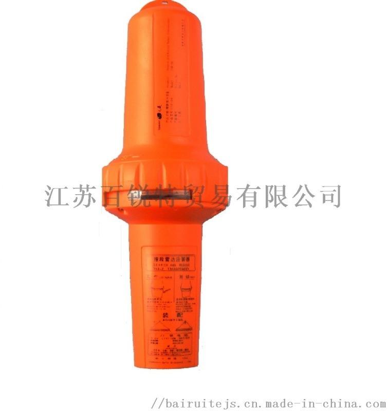 天奧ESR-06搜救雷達應答器SART 帶CCS