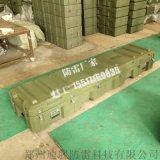 攜帶型軍用升降避雷針 18米手動升降可移動避雷針