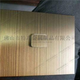 彩色不锈钢镀铜板供应商 不锈钢仿古铜板 特攻装饰板