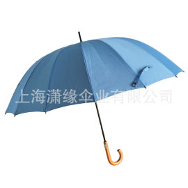 弯柄直杆伞、高尔夫商务晴雨伞、定制logo长伞