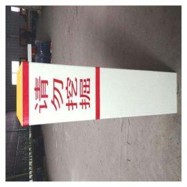 玻璃钢阻燃消防疏散指示标志牌