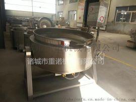 牛肉酱炒制夹层锅,炒酱料夹层锅,肉皮冻夹层锅