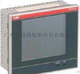 ABB CP430BP人機界面觸摸屏維修