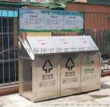 批发 环卫垃圾屋不锈钢垃圾房 分类组合果皮箱