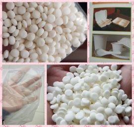 吹膜级PLA 生物全降解塑料 一次性垃圾袋 背心袋降解料