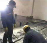 地下车库伸缩缝漏水堵漏施工