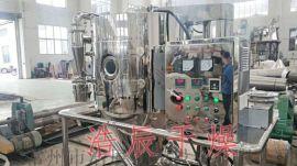 现货供应LPG-5型高速离心喷雾机实验室小试专用不锈钢喷雾干燥机