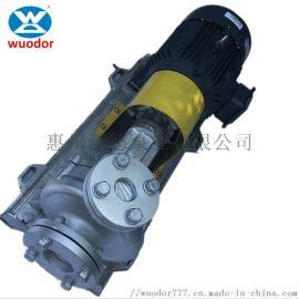 惠沃德YS 连轴高温离心泵 连轴高温离心泵热油泵