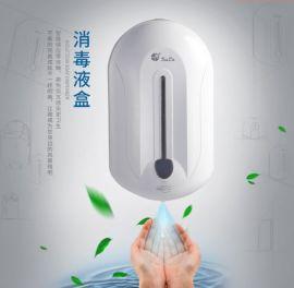 自動感應噴噴霧消毒洗手器信達110型免洗手液機