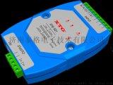 XTG-500系列智慧協議處理模組