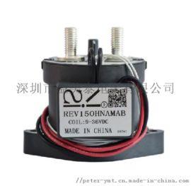 REV150系列