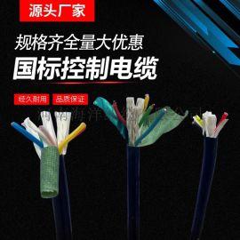 海洋线缆 国标 KVV控制电缆 钢带铠装