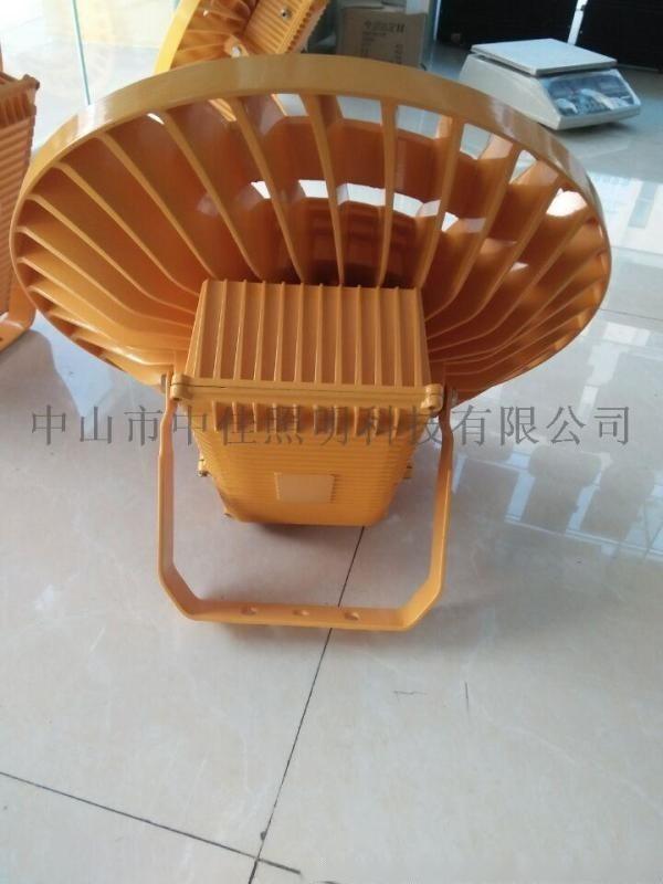 led工礦燈廠家 防爆工礦燈 150W工礦燈