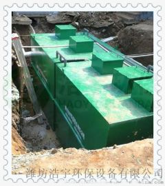 污水处理设备豆制品专用 浩宇环保豆制品污水处理
