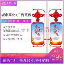 路灯杆灯箱LED发光中国结灯箱户外电线杆广告牌