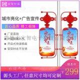 路燈杆燈箱LED發光中國結燈箱戶外電線杆廣告牌