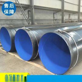 河北涂塑钢管厂家供应涂塑复合管