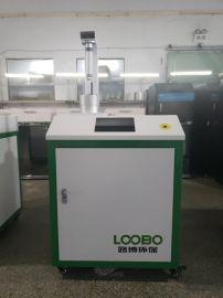 LB-3307 熔喷布颗粒物检测,口罩颗粒物检测