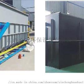 江西一体化污水处理设备厂家 城市环保污水处理