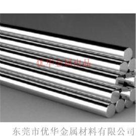 309S不锈钢易切削不锈钢圆棒中厚板圆管热轧板
