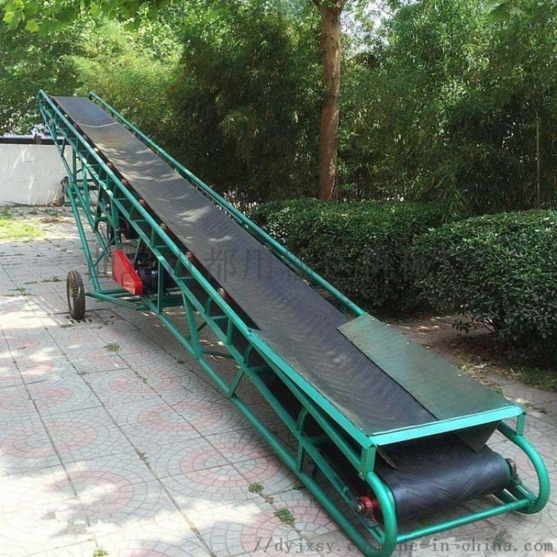 水平托辊皮带输送机qc 货物装卸10米传送带