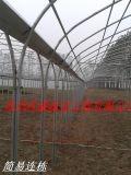 蔬菜大棚骨架设计建造