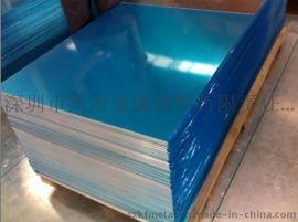 供应2017铝板_2017反光铝板 易切削不锈钢板